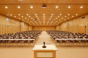 valamar-lacroma-dubrovnik-conference-room-big